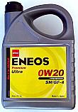 0W20 Premium Ultra API SM Benzinli Motor Yagi Full Sentetik 4Lt  (Petrol / Gasoline engine oil )