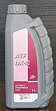 ATF Full Sentetik Otomatik Sanziman Yagi Dexron III (ATF Fully Synthetic Automatic Gearbox Oil)