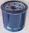Nissan 350Z Mazda Mitsubishi Honda Filtre Yag (Filter Oil)