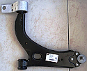 Ford Fiesta 2002-2006 Bacak Tabla On Sol (Arm Lower Left)