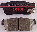 Daihatsu YRV Suzuki Swift 2000-2005 Balata 108.6mm Fren Stop On (Brake Pads FR)