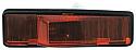 Suzuki Vitara Escudo 88-98 Sinyal Sag (Signal Lamp RH)
